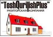 Поможем купить-продать,  снять-арендовать квартиру,  дома